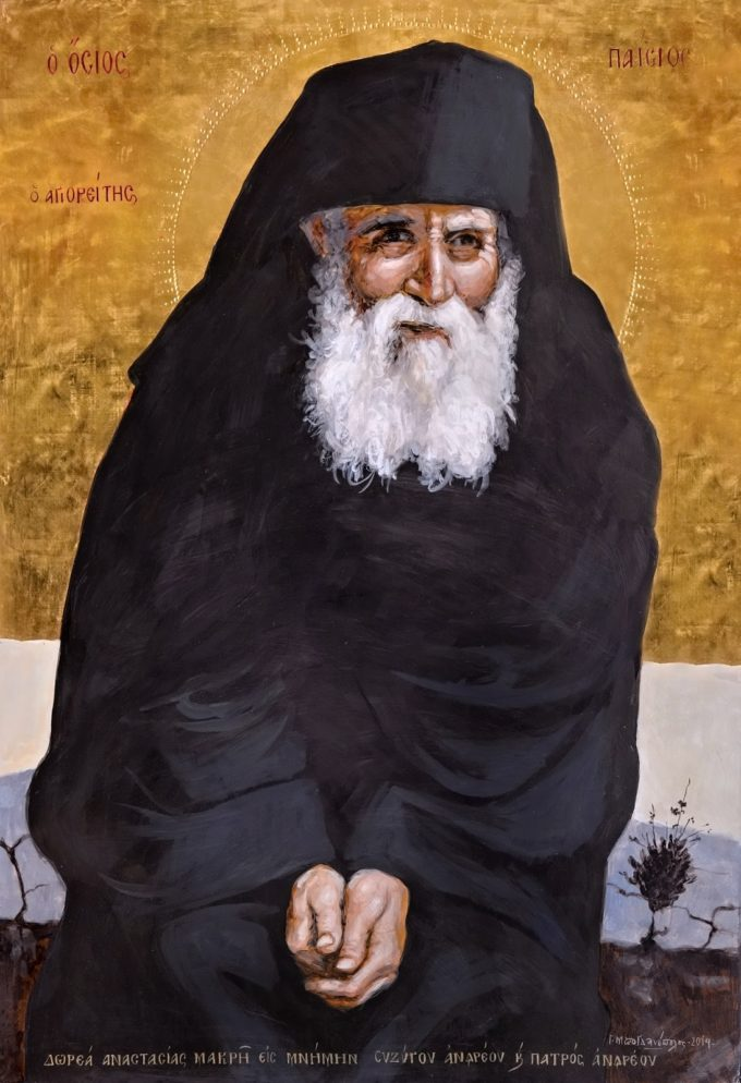 Words and stories of elder Paisios (Χ)