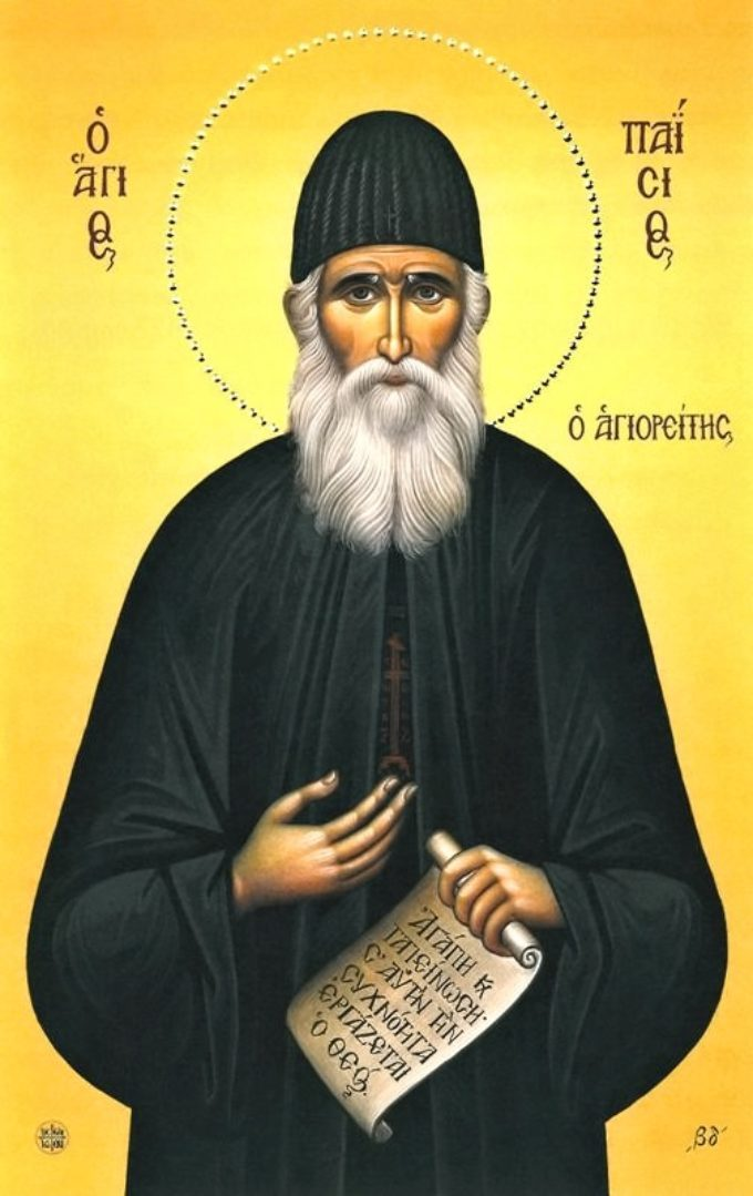 Words and stories of elder Paisios (ΧΙV)