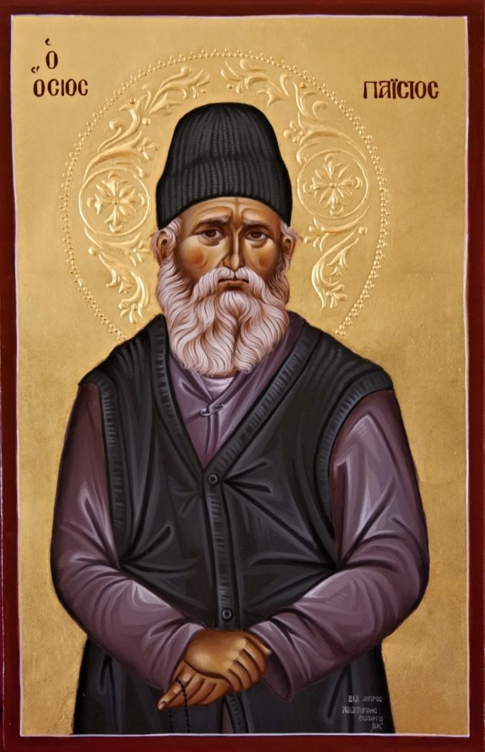 Words and stories of elder Paisios (ΧV)